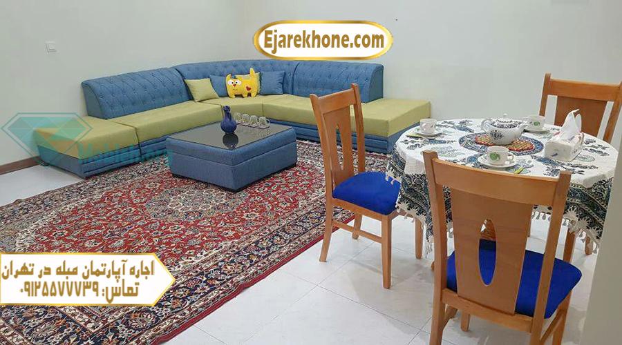 اجاره آپارتمان مبله در شهرزیبا