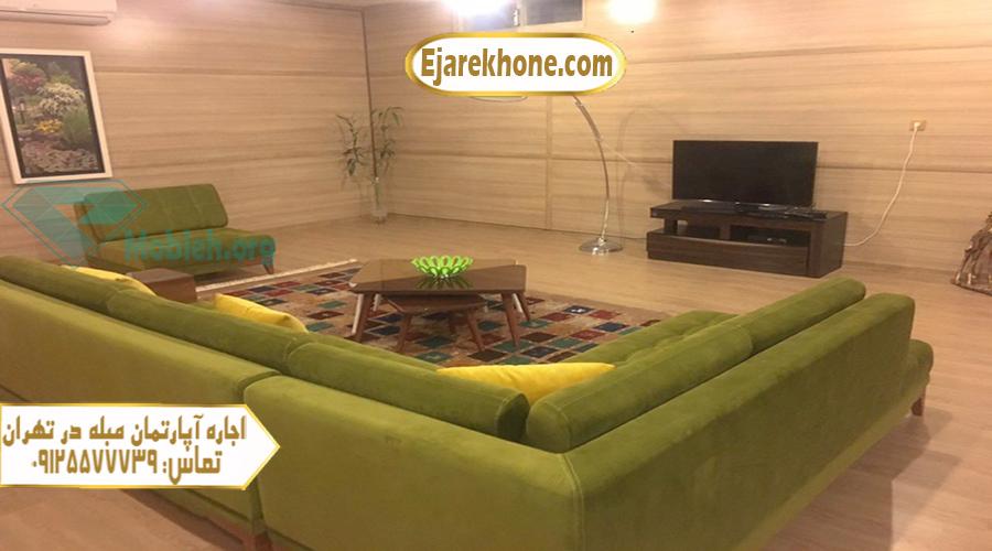 آپارتمان روزانه در تهران صادقیه