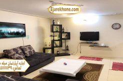 آپارتمان مبله روزانه در تهران بلوارفردوس | آپارتمان مبله روزانه در تهران تلفن تماس: 09125577739 باامکانات کامل مناسب جهت اقامت کوتاه و بلند مدت