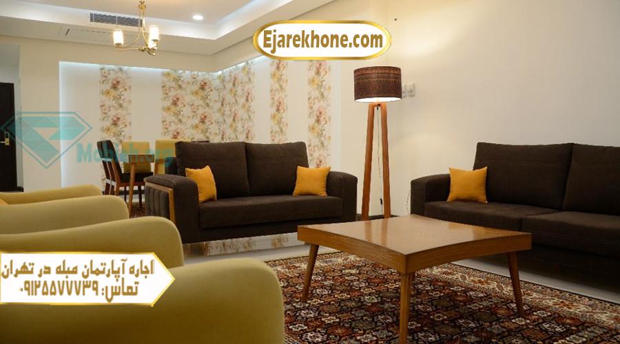 اجاره روزانه آپارتمان مبله در تهران قلهک