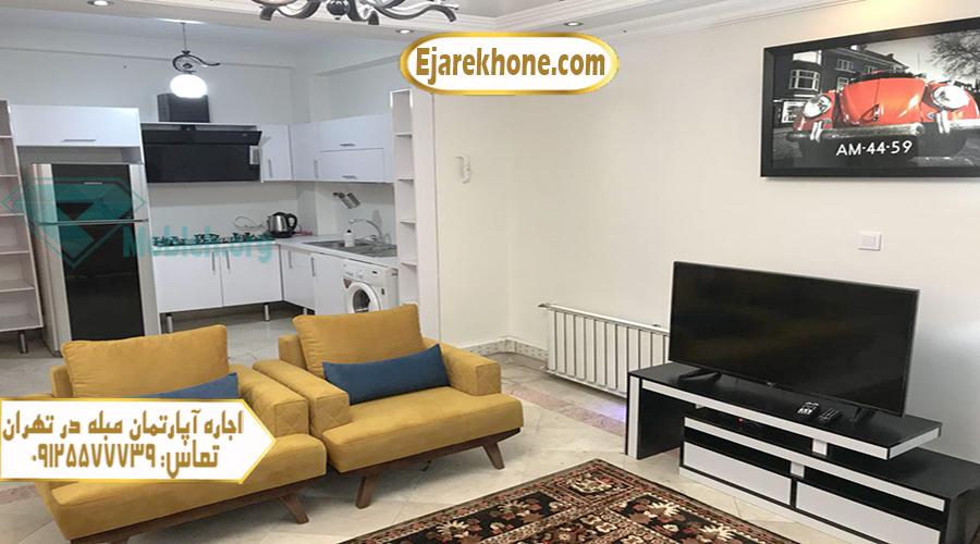 آپارتمان مبله روزانه در میدان ولیعصر