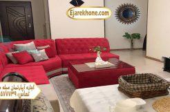 اجاره روزانه خانه در تهران شهران | اجاره روزانه خانه در تهران | اجاره روزانه خانه تلفن تماس: 09125577739 باامکانات کامل مناسب