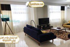 اجاره آپارتمان مبله در تهران اشرفی اصفهانی - اجاره آپارتمان مبله در تهران | تلفن تماس: 09125577739 باامکانات کامل مناسب جهت اقامت کوتاه و بلند مدت شما