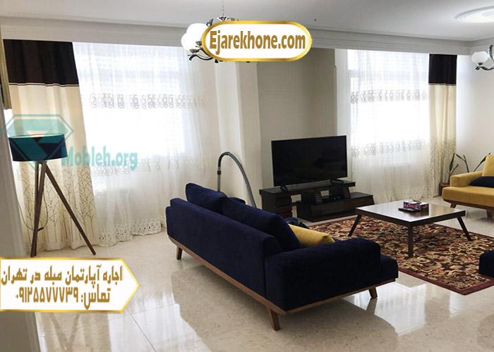 اجاره آپارتمان مبله در اشرفی اصفهانی تهران