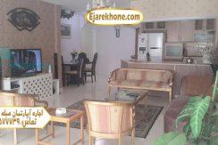 اجاره روزانه آپارتمان مبله شهرک غرب - اجاره روزانه آپارتمان مبله در تهران باامکانات کامل مناسب جهت اقمت شما - تلفن تماس 09125577739 فرزام