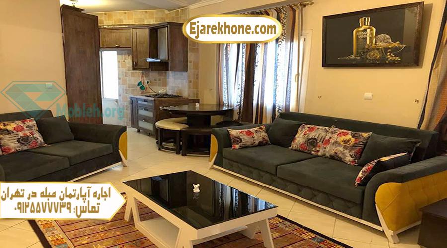 آپارتمان مبله در اشرفی اصفهانی