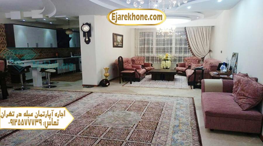 اجاره روزانه آپارتمان مبله در سعادت آباد