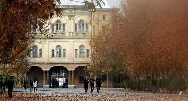 عمارت قزاقخانه - باغ ملی در تهران | مجموعه قزاخانه کجاست