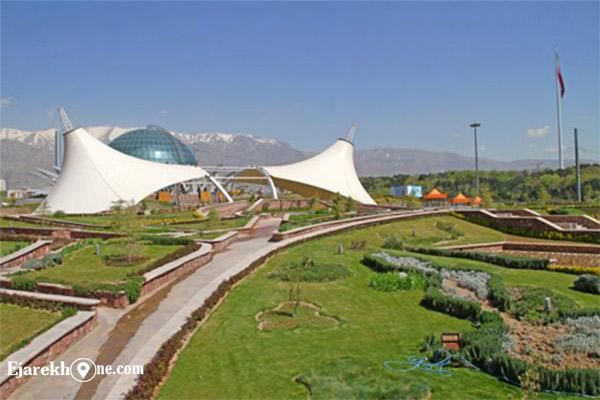 پارک نوروز تهران
