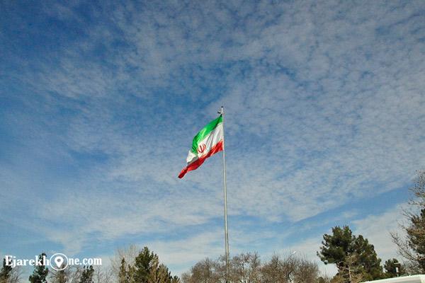 پرچم بزرگ ایران در پارک طالقانی