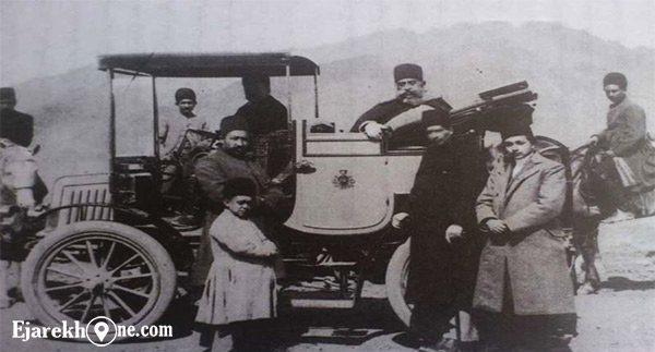 ورود اولین اتومبیل به تهران