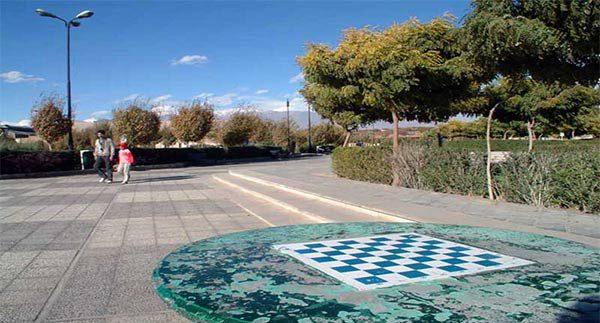 پارک شطرنج آجودانیه تهران