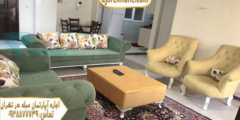 اجاره سوئیت در صادقیه تهران - اجاره خونه| آپارتمان مبله
