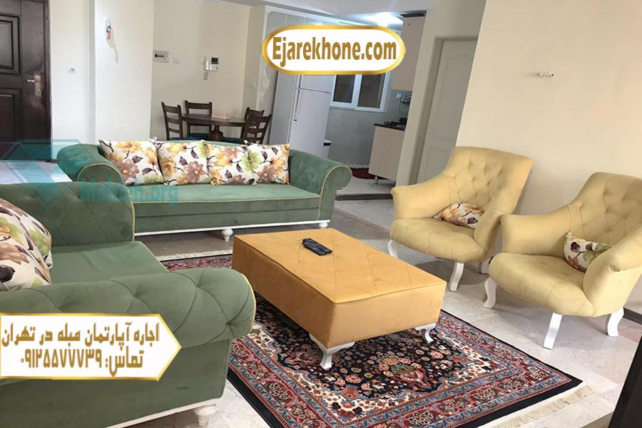 اجاره سوئیت در صادقیه تهران