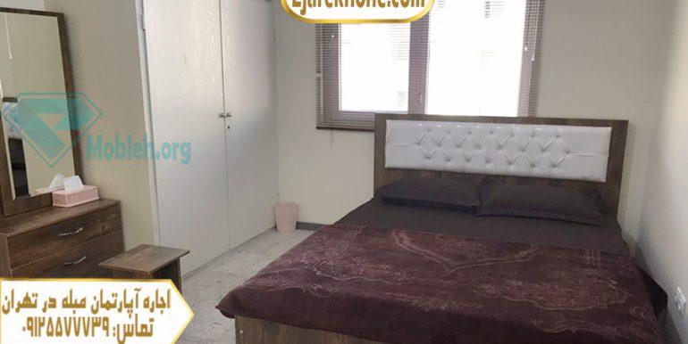 اجاره روزانه خانه در تهران | آپارتمان مبله|اجاره خونه