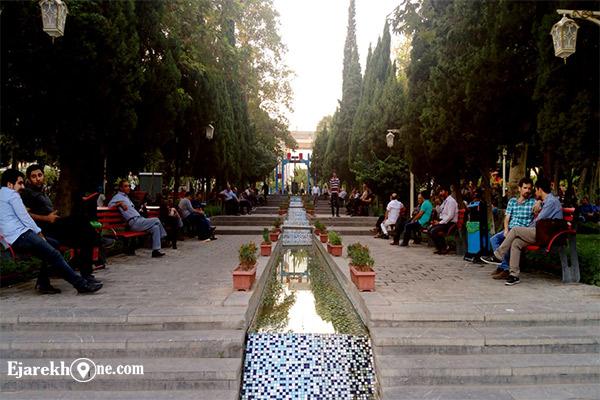 پارک دانشجو | اجاره خونه روزانه در تهران