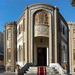 عمارت کوشک شقاقی|خانه شقاقی|اجاره خانه مبله در تهران