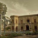 موزه آبگینه و سفالینه تهران-خانه قوام السلطنه|اجاره خونه