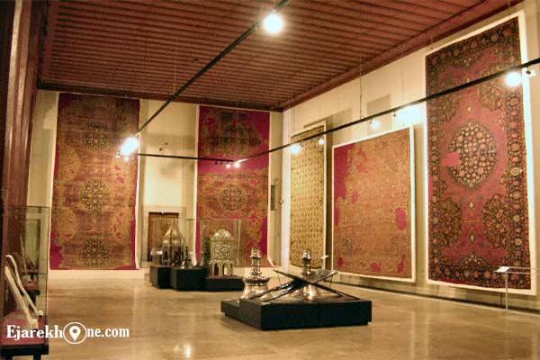 موزه فرش تهران |اجاره خونه