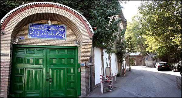 خانه موزه دکتر محمود حسابی کجاست|اجاره خونه