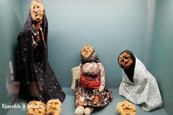 عروسک های موزه عروسک های ملل|اجاره خونه