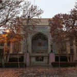 کتابخانه و موزه ملک |اجاره خونه