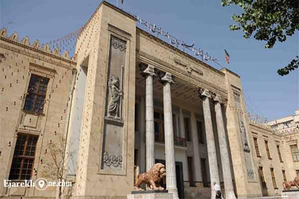 موزه بانک ملی ایران اجاره خونه