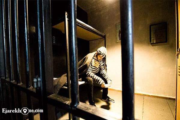 اتاق فرار (Escaperoom )دولت