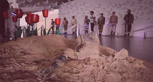 موزه انقلاب اسلامی و دفاع مقدس|اجاره خونه