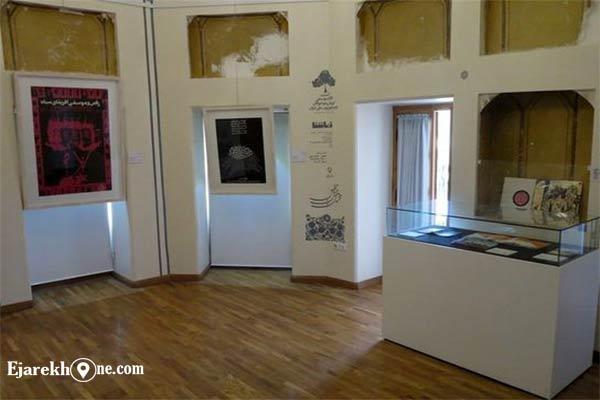 موزه گرافیک اجاره خونه